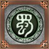 Emperor of Shu