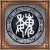 Emperor of Wei