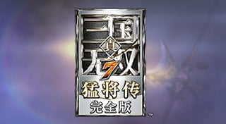 Dynasty Warriors 7 Trophy List Banner