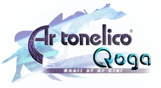 Ar tonelico Qoga: Knell of Ar Ciel Trophy List Banner