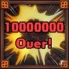 10,000,000 Damage!