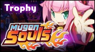 Mugen Souls Trophy List Banner