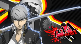 Persona 4 Arena Trophy List Banner