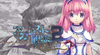 Record of Agarest War 2 Trophy List Banner
