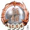 Izuna Drop Master