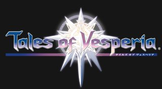 Tales of Vesperia Trophy List Banner