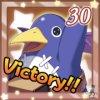 Seeker of Victory