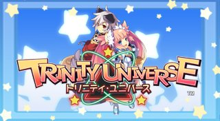 Trinity Universe Trophy List Banner