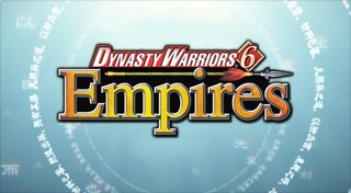 Dynasty Warriors 6: Empires Trophy List Banner