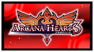 Arcana Heart 3 Trophy List Banner