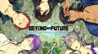 Beyond the Future: Fix the Time Arrows Trophy List Banner