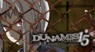 Dunamis 15 Trophy List Banner