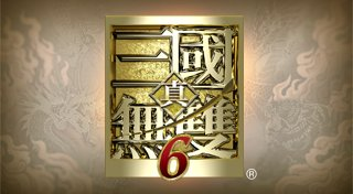 Dynasty Warriors 6 Trophy List Banner