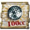 Move It! Move It! 100CC Rocker