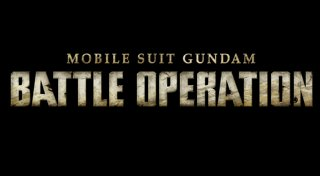 Mobile Suit Gundam: Battle Operation Trophy List Banner