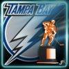 Lightning Trophy