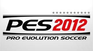 Pro Evolution Soccer 2012 Trophy List Banner