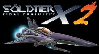 Soldner-X 2: Final Prototype Trophy List Banner