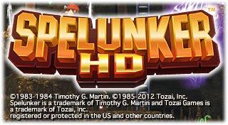 Spelunker HD Trophy List Banner
