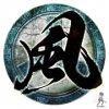 Fuma Kodachi Master
