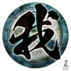 Hayabusa Style Grand Master