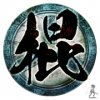 Lunar Staff Master
