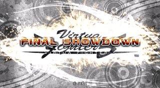 Virtua Fighter 5 Final Showdown Trophy List Banner