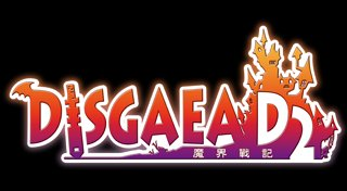Disgaea D2: A Brighter Darkness Trophy List Banner