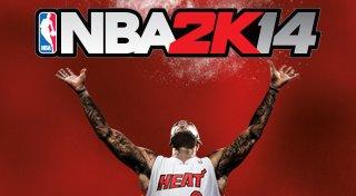 NBA 2K14 Trophy List Banner