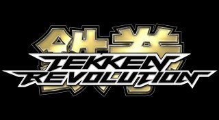 Tekken Revolution Trophy List Banner