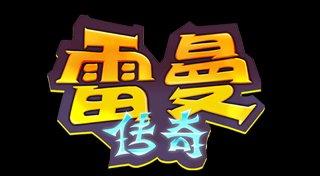 Rayman Legends Trophy List Banner