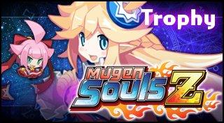 Mugen Souls Z Trophy List Banner