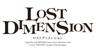 Jim Power: The Lost Dimension in 3-D Trophy List Banner