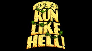 Run Like Hell: Hunt or Be Hunted Trophy List Banner