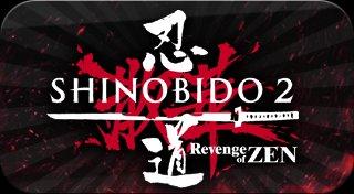 Shinobido 2: Revenge of Zen Trophy List Banner