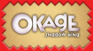 OKAGE: Shadow King Trophy List Banner