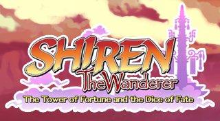 Shiren the Wanderer Trophy List Banner