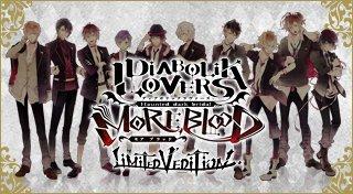 Diabolik Lovers: More,Blood DX Pack Trophy List Banner