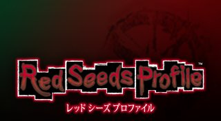 Red Seeds Profile Trophy List Banner