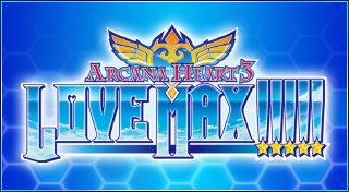 Arcana Heart 3: LOVEMAX!!!!! Trophy List Banner