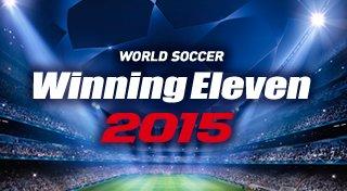 Pro Evolution Soccer 2015 Trophy List Banner