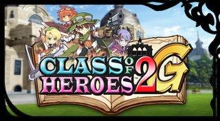 Class of Heroes 2G Trophy List Banner
