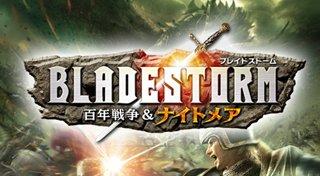 Bladestorm: Nightmare Trophy List Banner
