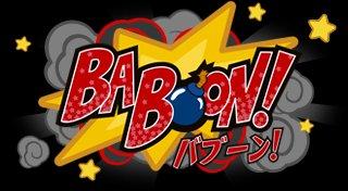 Baboon! Trophy List Banner