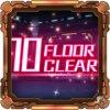 Clear the Training Facility [10th Floor].