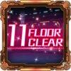 Clear the Training Facility [11th Floor].