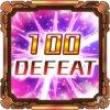 Hunted 100 MAD!