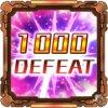 Hunted 1,000 MAD!