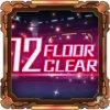 Clear the Training Facility [12th Floor].
