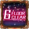 Clear the Training Facility [6th Floor].